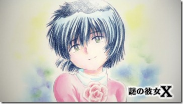 Nazo no Kanojo Mysterious Girlfriend X Ep 13 Eyecatch
