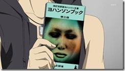 Eureka Seven AO Johanssons Book